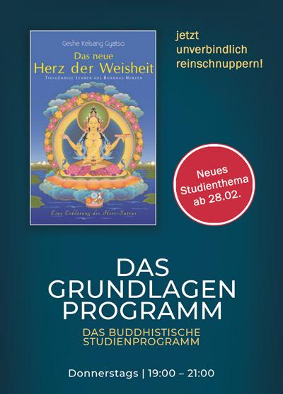 Buddhismus studieren - Buddhas Lehre - Herz der Weisheit - Herzsutra